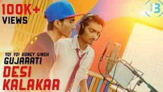 Gujarati Desi Kalakar - Yo Yo Honey Singh (Gujju Rap Song)