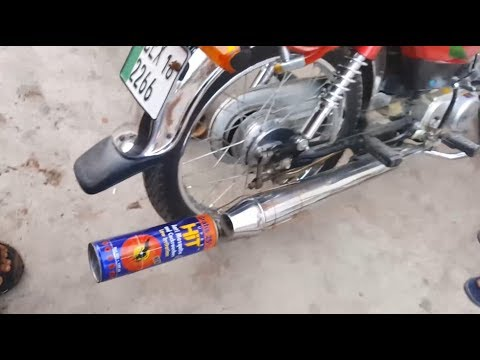 Pakistani home made bike silencer muffler-How to modify exhaust(silencer)