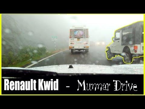 Renault Kwid Misty Mountain Road Drive Part 2 - Munnar Kerala