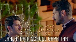 Laala Main School Gaya Tha | Emotional Scene | Janaan 2016