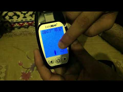 How To Check Blood Sugar with Easy Max in URDU