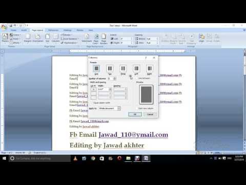 Microsoft Word 2007 Page Setup In Hindi and Urdu part 4