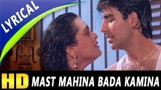 Mast Mahina Bada Kamina With Lyrics | Alka Yagnik | Hum Hain Bemisal Songs | Akshay Kumar