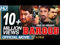 Baroodh Hindi Dubbed Full Movie || NTR, Rakshita || Eagle Entertainment Official