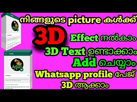 How to Create 3D images, text and profile  pages (whatsapp, facebook) in malayalam