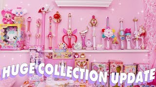 MY MAGICAL GIRL COLLECTION! ♡ 2017 UPDATE