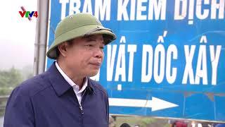 Bản tin thời sự tiếng Việt 21h - 19/03/2019