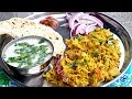 Gujarati Style Vaghareli Khichdi | Simple and Instant Khichdi Recipe | One Pot Meal