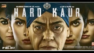 Hard kaur movie scene leaked in HD| deana new punjabi movie