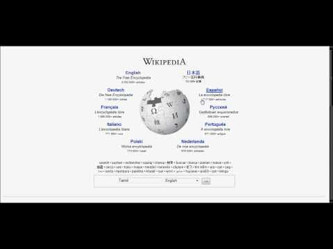 HOW TO CREATE A WIKIPEDIA ARTICLE IN TAMIL