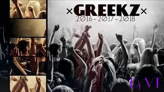 *GREEKZ*   NEW GREEK REMIX 2016-2018