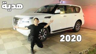 اهديت ابوي سيارة بقيمة ٣٠٠ الف ريال سعودي!! 😭😂 l باترول ٢٠٢٠ 🔥🤩