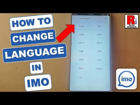 HOW TO CHANGE LANGUAGE IN IMO