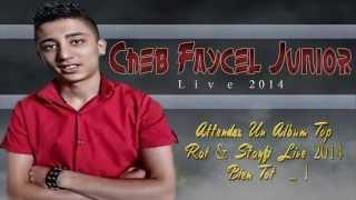 Cheb Faycel Junior   وعــلاش يــا بــابــور   Un Hommage A Chéb Aziz 2014   Youtubevia Torchbrowser