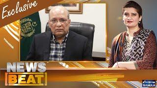 Mushahid Ullah Khan Exclusive   News Beat   Paras Jahanzeb   SAMAA TV   26 May 2018