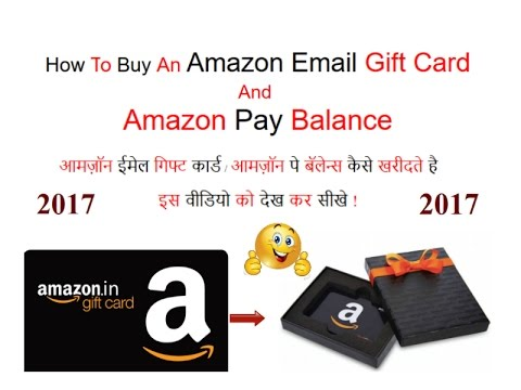 Hindi  How to Buy Amazon Pay balance and Email gift card