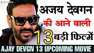 जानिए #Ajay Devgn की आने वाली 13 बड़ी फिल्में Ajay Devgan13 Bollywood Upcoming Movies 2020-2021#