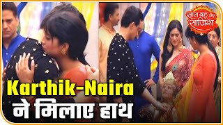 How Will Karthik Leave Vedika For Naira? Saas Bahu Aur Saazish