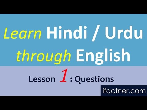 Learn Hindi through English, Lesson 1, Questions Urdu