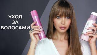 Download Мой уход за волосами / Kate Euphoria Video