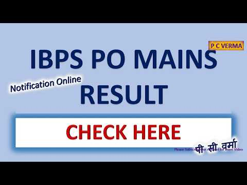 IBPS PO MAINS RESULT JOB ALERT RECRUITMENT INFORMATION SARKARI NAUKRI FREE