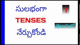 Prepositions    Easy English through Telugu - PakVim net HD
