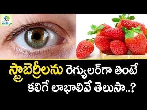Health Benefits Of Strawberries - Mana Arogyam | Healthy Foods
