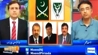 Tonight With Moeed Pirzada 14 May 2017 - Dunya News