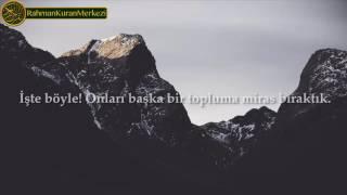 Duhan Suresi - Muhammad al Muqit محمد المقيط