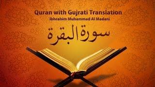 Ibrahim Muhammad Al Madani - Surah Baqarah - Quran With Gujrati Translation