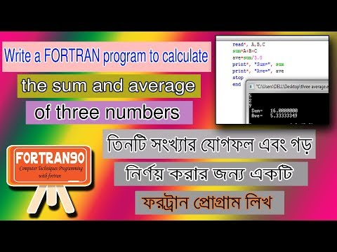 Calculate the sum and average of three numbers