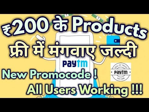 Paytm New Promocode || Free Rs.200 Shopping For All Users !