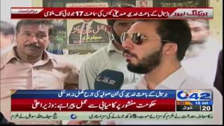 Hearing of Khadija Siddiqui attack case postponed