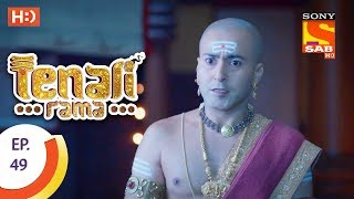 Tenali Rama - तेनाली रामा - Ep 49 -15th September, 2017