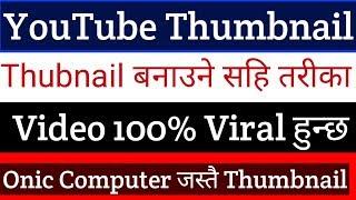 thumbnails Videos - 9tube tv