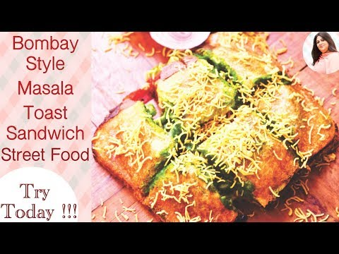 Bombay Masala Toast, Indian Street Food Recipe, Easy To Make Vegetable Sandwich Recipe