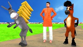 Donkey and Greedy Horse Hindi Kahaniya | Moral Stories for Kids | Cartoon For Children