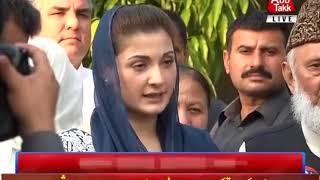 Lahore: PMLN Leader Maryam Nawaz and Peer Ijaz Hashmi Addressing Media