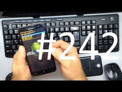 Lenovo A850 Hard Reset