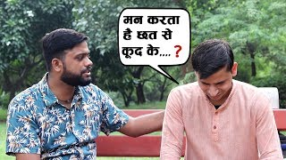 REALITY -  Every Middle Class Student Story || Dost हो तो ऐसा