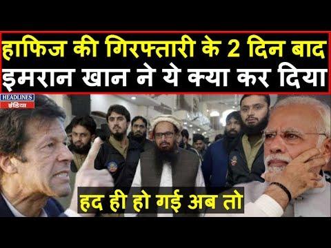 Xxx Mp4 Imran Khan Gave VIP Treatment To Hafiz Saeed Watch It Headlines India 3gp Sex