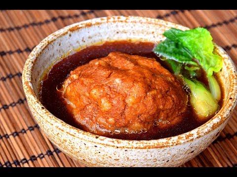 Lion's Head Meatballs - How to Make Huaiyang Braised Pork Meatballs (红烧狮子头)