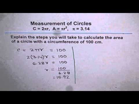 Calculate Area from Circumference of Circle