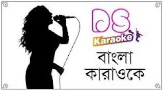 Jaa Re Jaa Re Ure Pakhi By Lata Mangeshkar Bangla Karaoke ᴴᴰ DS Karaoke