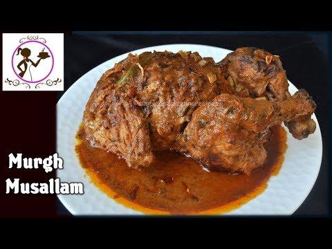 Murgh Musallam Recipe - Whole Chicken Roast | Restaurant Style Murg Mussalam | Morog Musallam Bangla