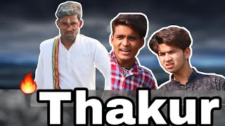 THAKUR | Top Real Team | trt