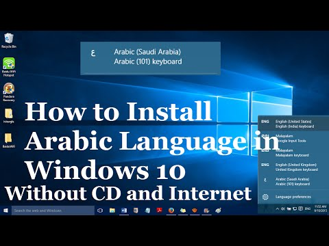 How to install Arabic Language in Windows 10 without CD and Internet