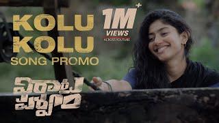 #VirataParvam | Kolu Kolu Song Promo | Rana Daggubati, Sai Pallavi | Suresh Bobbili | Venu Udugula