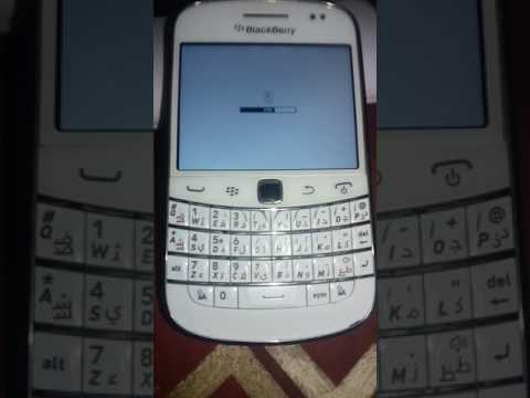 How to remove password on a Blackberry phone. Curve Bold Torch 9800 8520 9300 9900 9360 9700