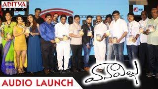 Vanavillu Audio Launch || Vanavillu Movie || Pratheek, Shravya Rao || Lanka Prabhu Praveen
